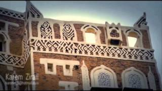 صنعاء اليمن - اجمل فيديو ستشاهده في حياتك