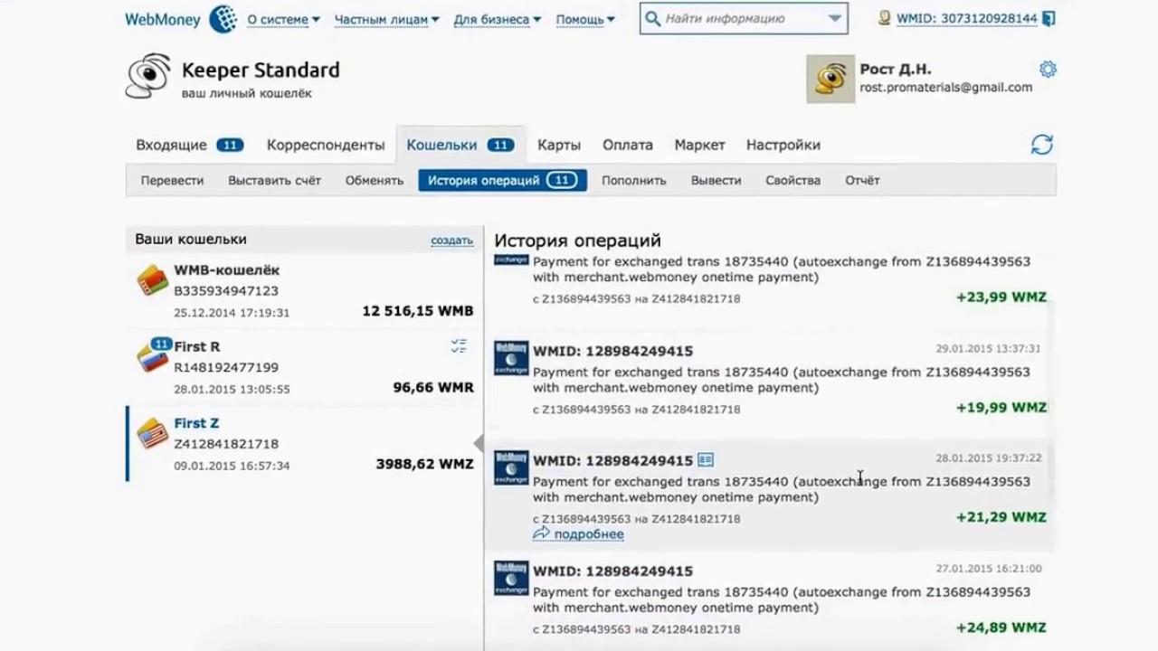 Автоматический заработок 20$ в день с помощью | программы автоматический заработок