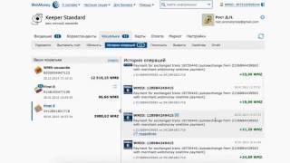 Программа автоматический заработок без вложений, скачать программы для заработка денег бесплатно