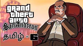 GTA San Andreas #6 Live Tamil Gaming