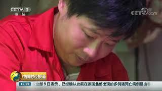 [中国财经报道]猪肉价格高位震荡 近期涨幅有所收窄| CCTV财经