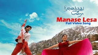 Vikraman's Ninaithathu Yaaro - Manase Lesa Ringa Ringa