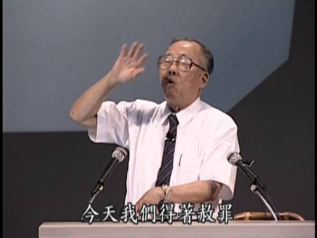 【聖靈真理課程】第二課:(二) 聖靈的工作
