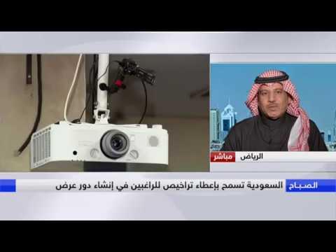 اليامي: لدينا مواهب سعودية لافتة في صناعة الأفلام  - نشر قبل 20 ساعة