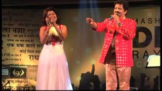 Gambar cover Kuch Kuch Hota Hai Live by Vaishali Made and UDIT NARAYAN JI