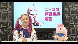 ワンコインから学べる授業動画サービス【VantanFLIPCHANNEL】 この番組...