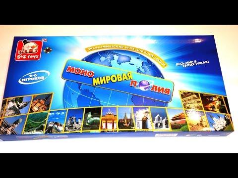Видео-Обзор на игру Монополия мировая