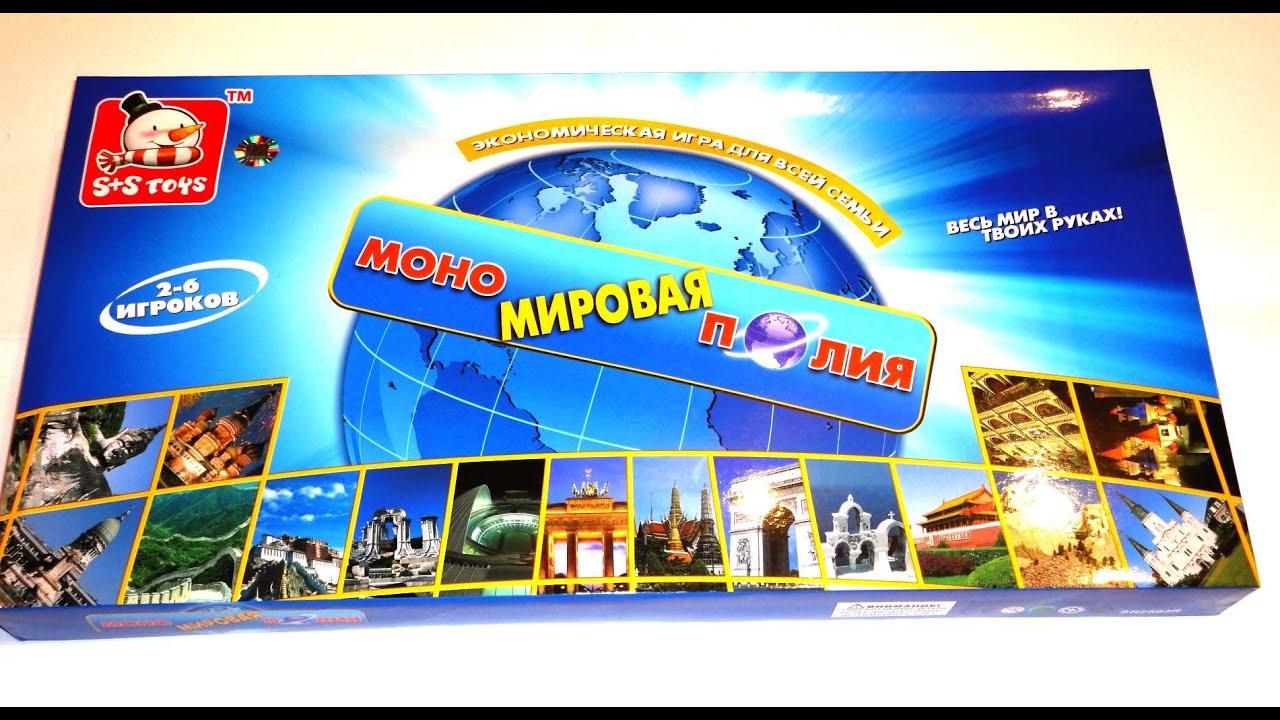 Видео-Обзор на игру Монополия мировая|пират кругосветное путешествие