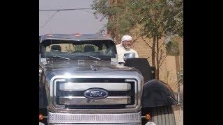 Shiekh Hamad Bin Hamdan Al Nahyan LARGE SPIDER