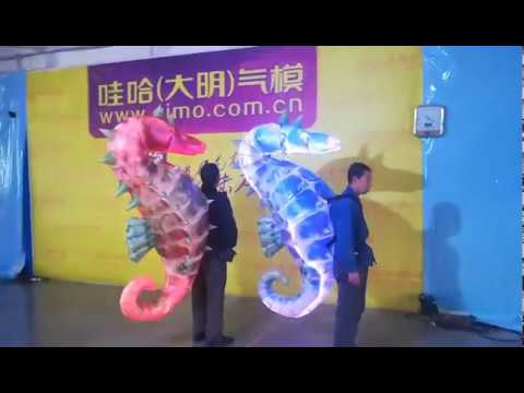inflatable hippocampus costume mascots for city parade