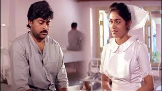 Chiranjeevi Reveals About Meenakshi Seshadri Health Condition With Silpa Scene | Movie Express