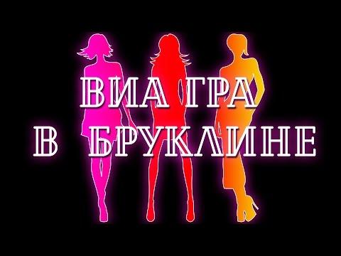 Пьяные девушки в порно онлайн. Русское видео с пьяными