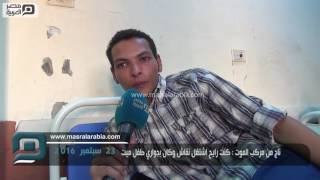 مصر العربية | ناج من مركب الموت : كنت رايح اشتغل نقاش وكان بجواري طفل ميت