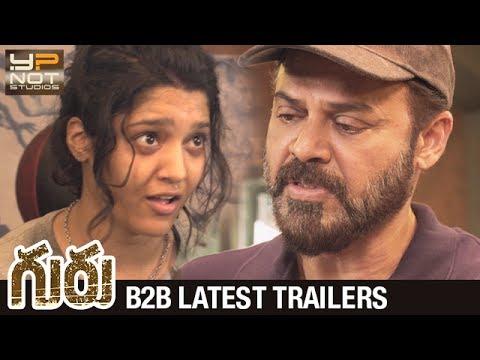 Guru Telugu Movie Back 2 Back Latest Trailers | Venkatesh | Ritika Singh | Nasser | Sudha Kongara