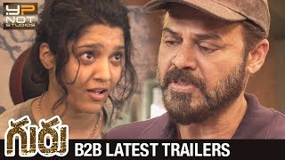 Guru Telugu Movie Back 2 Back Latest Trailers | Venkatesh | Ritika Singh | Nasser | Sudha Kongara