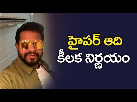 హైపర్ ఆది కీలక నిర్ణయం | Hyper Aadi's Key Decision | Changes His Life | ABN Telugu