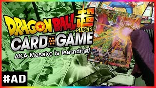 DRAGON BALL SUPER CARD GAME: I