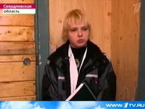 В тяжелейшую жизненную ситуацию попала бывшая воспитанница детского дома в Свердловской области