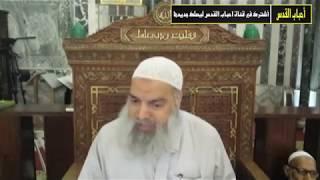 المهدي ظهر في دولة المغرب / الشيخ خالد المغربي