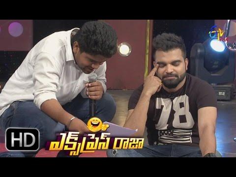 Express Raja   20th April 2017    Full Episode 154   ETV Plus