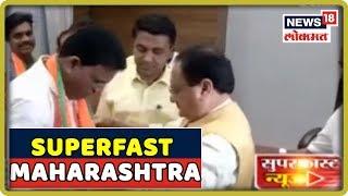 Top Morning Headlines | Superfast Maharashtra | 13 July 2019