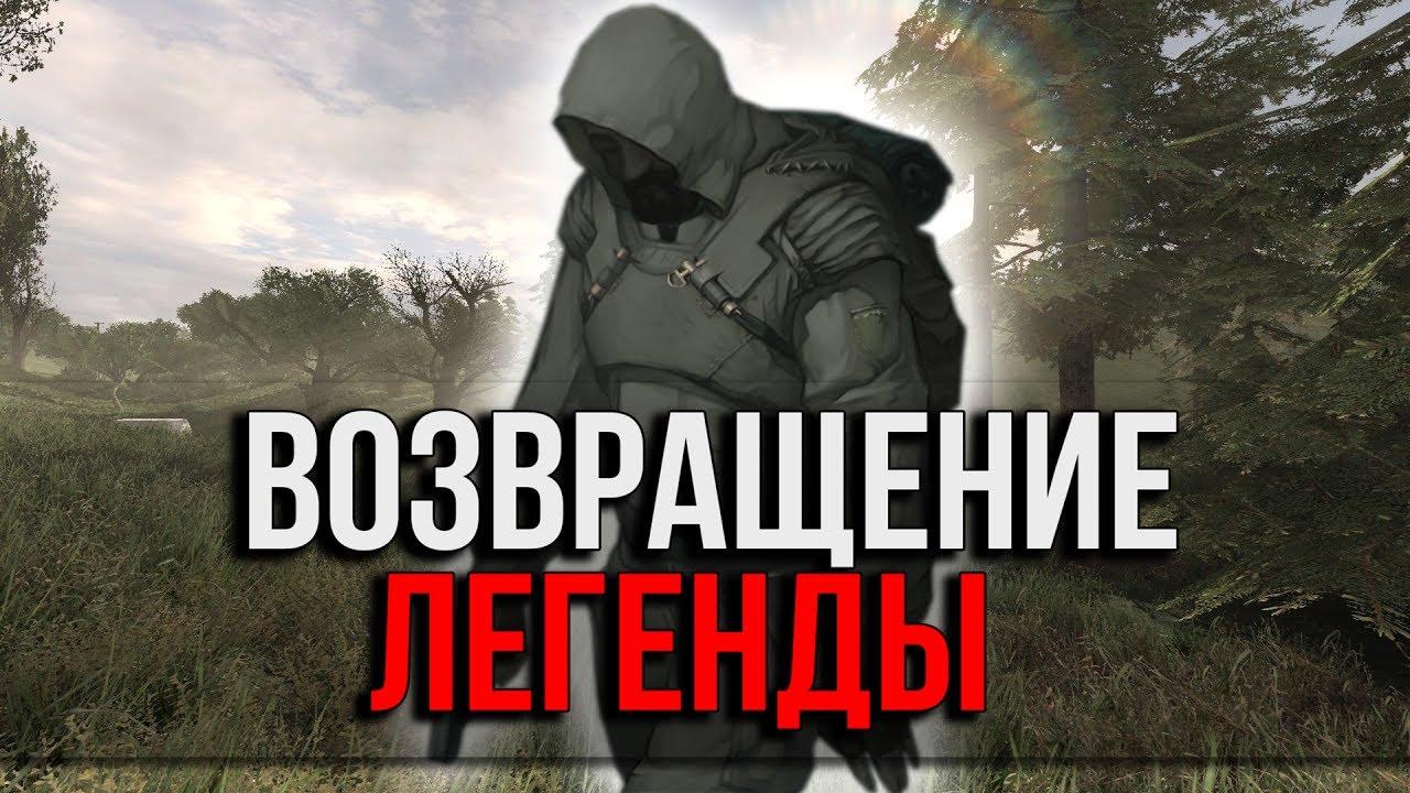 ПРИВЕТ СОСЕД ALPHA 3! - НОВЫЙ HELLO NEIGHBOR 3 - НОВАЯ ВЕРСИЯ ИГРЫ .
