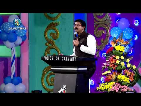 Daily Promise and Prayer by Bro. P. Satish Kumar from Calvary Temple - 19.05.2018
