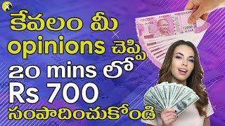 How to earn money online 2019 in telugu | work from home | free paypal money | free amazon gift card