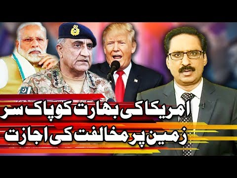 Kal Tak With Javed Chaudhry - 30 August 2017 - Express News