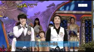 LeeHyuk  -Love Over A Thousand Years.flv