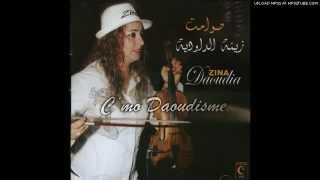 Cheba Zina Daoudia 2013 - Salina salina (New)