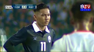 Chan Vathanaka vs India Home (22/03/2017)International Friendly Match by FUSS