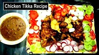 Bar BQ Recipe | Chicken Tikka Recipe | Chicken Bar BQ Recipe | Tikka Imli Chatni Recipe | Tikka Boti