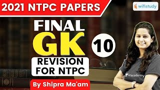 9:00 AM - RRB NTPC 2021   GK by Shipra Ma'am   Final GK Papers Revision For NTPC