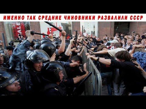 Хазин Аналитика протестной