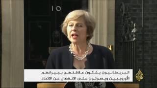 تبعات مستمرة لخروج بريطانيا من الاتحاد الأوروبي
