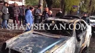 Արտակարգ իրավիճակ Երևանում  Ազգային ժողովի դիմաց կայանված Mercedes ում հրդեհ է բռնկվել