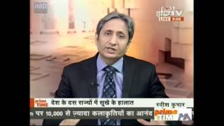 NDTV Ravish Kumar Prime time Report,worst drought in the history of Marathwada