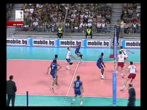 Bulgaria - France 14.08.2011, Arena Sofia, Sofia, Bulgaria