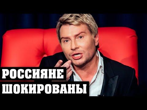 Резко похудевший БАСКОВ шокировал россиян