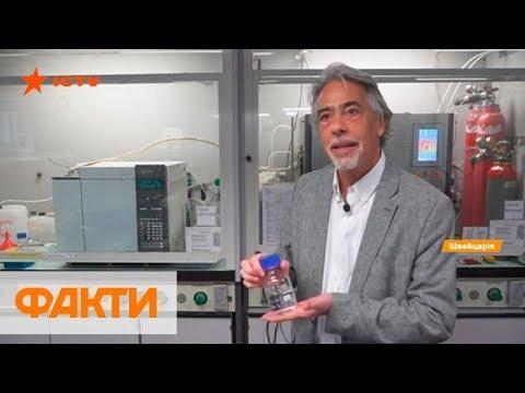 Конец эры нефти и газа: в Цюрихе изобрели новый метод производства топлива