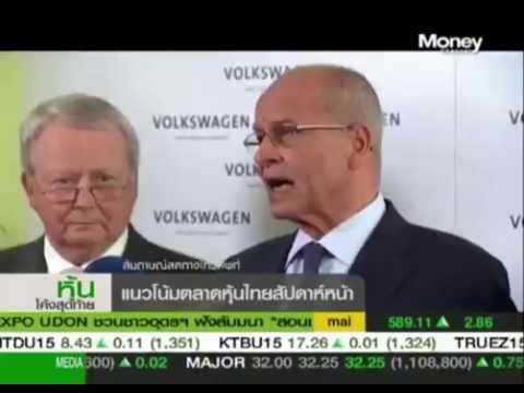 """หุ้นโค้งสุดท้าย """" แนวโน้มตลาดหุ้นไทยสัปดาห์หน้า"""""""