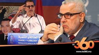 Le360.ma • العثماني يطلب من بنكيران احترام قرارات الامانة العامة