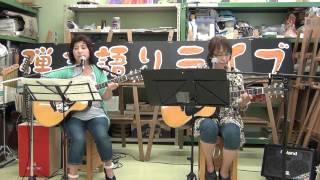 フォークソング 弾き語り倶楽部 関西本部 2012年7月21日(土)http...