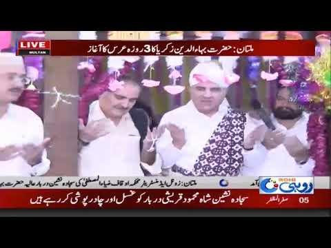 Baixar Zakariya Shah - Download Zakariya Shah | DL Músicas