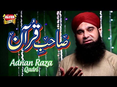 Adnan Raza Qadri - Sahib e Quran - New Kalaam 2018 - Heera Gold
