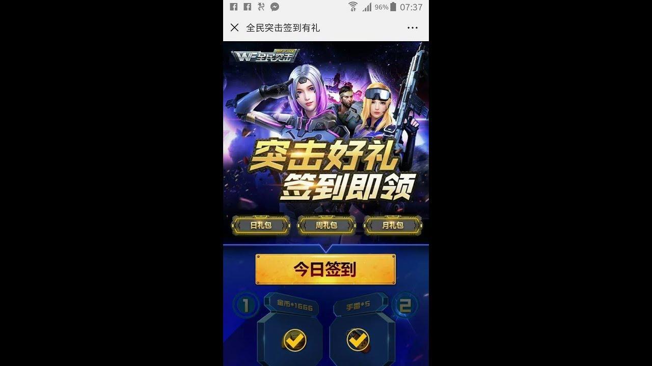 [CDHT]China Hướng Dẫn Báo Danh tháng wechat lấy hơn 700kc 1 tháng