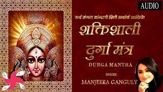 Maa Durga - Durga Mata - DURGA MANTRA - Sarva Mangal Mangalaye
