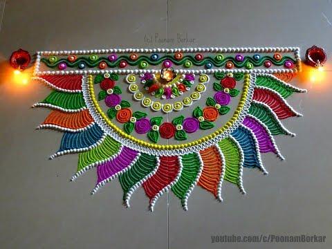 Diwali special multicolored semi-circle rangoli design   Easy rangoli designs by Poonam Borkar