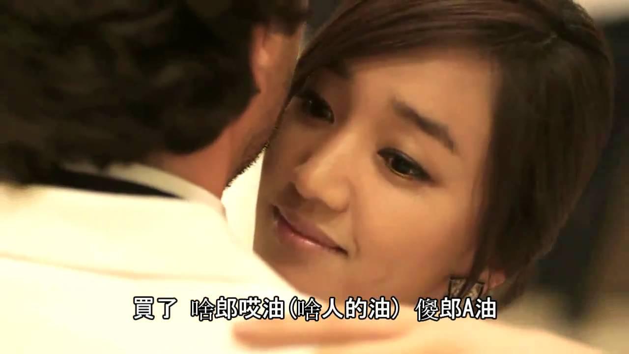 雅典娜OST 太妍-我愛你(I love you) 空耳 學習 惡搞 - YouTube